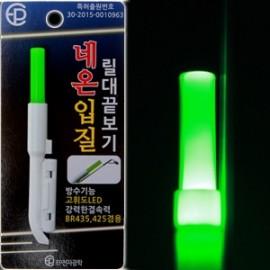 이피전자 네온입질 원투낚시 어신 전자케미