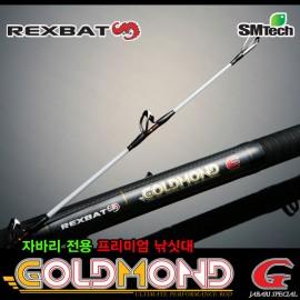 [SM TECH]골드문드 GMG 490H-4 다금바리 전용낚시대